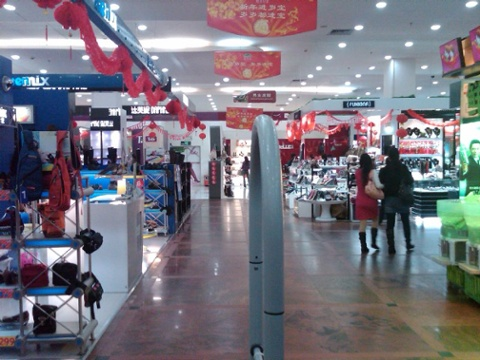 Chines department store