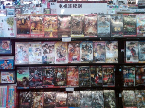 Chinese cinema and tv is dominated by historical dramas