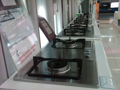 Chinese stoves