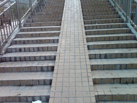 Day 14 chinese stairs