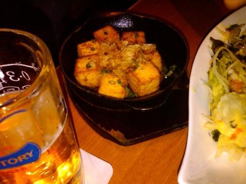 Day 14 japanese fried tofu with bonito shavings
