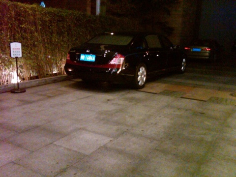 Day 17 a maybach at the 999 royal suites