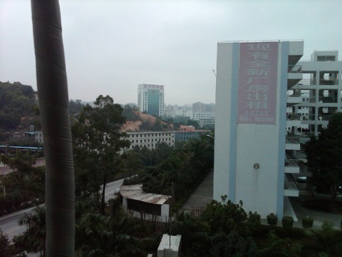 Day 17 view from our factory managers window buji an industrial suburb of shenzhen