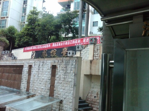 Day 18 our apartment complex held an election for the tenants association a banner exhorting the populace to vote