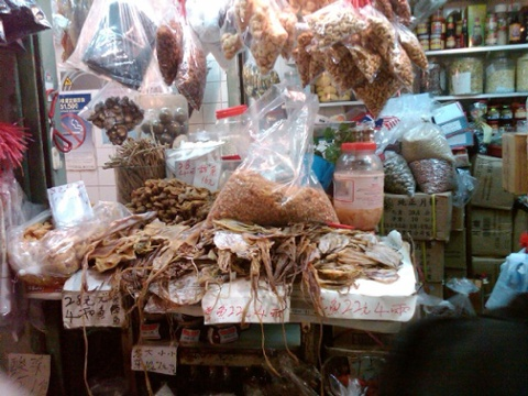 Day 26 dried sea food vendor thats dried squid