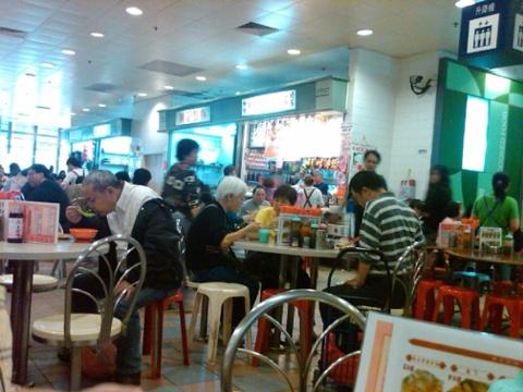 Day 26 hong kong food court