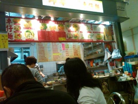 Day 26 hong kong food vendor