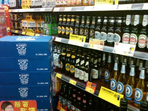 Day 26 imported beer is big in china a real sign of wealth and they acknowledge the superiority of european brands
