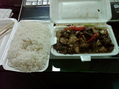 Day 30 lunch at my desk better than 95 of american chinese foodday 30 lunch at my desk better than 95 of american chinese food