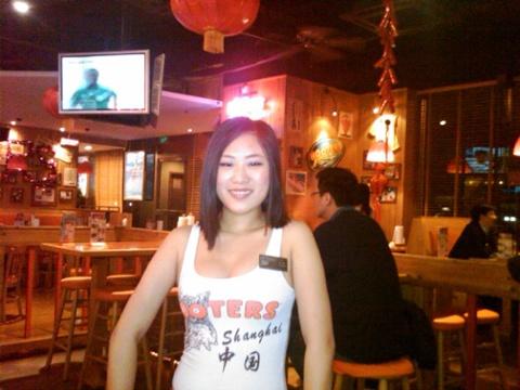 Day 8 our waitress elva