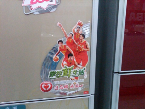 Nothing like sports nationalism to sell refrigerators