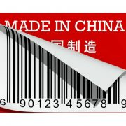 Buying from China? What you need to know - Shanghai Jan. 12-15 2011